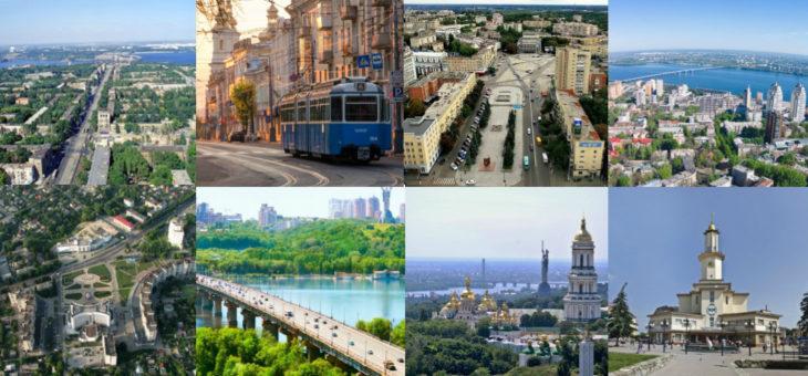 Новострои Украины