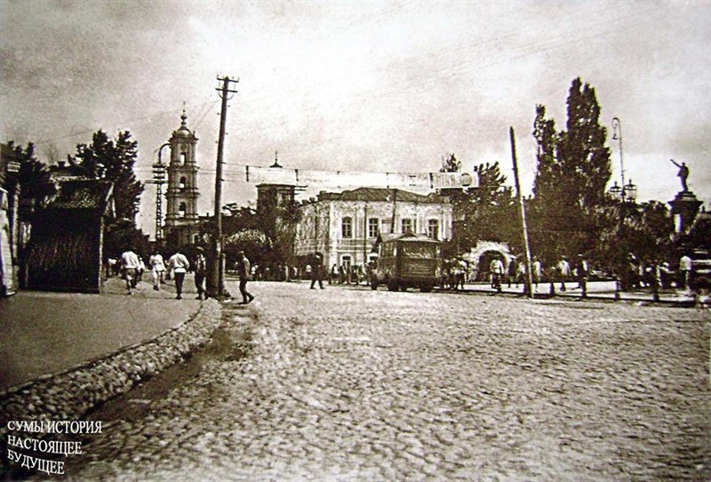 Старые фото города Сумы