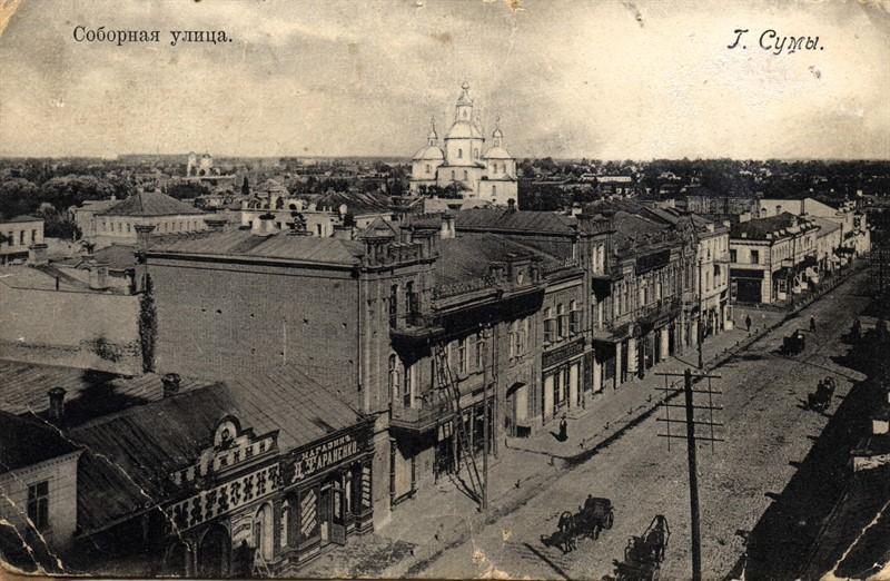 Старые Сумы. Фотографии