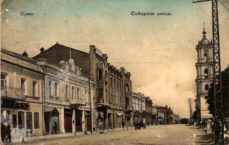 Старые Сумы. Фото