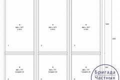 KEYMAKR-partitions-6