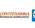 ООО ПП «Электротехника»