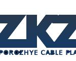 ЧАО «Запорожский кабельный завод»
