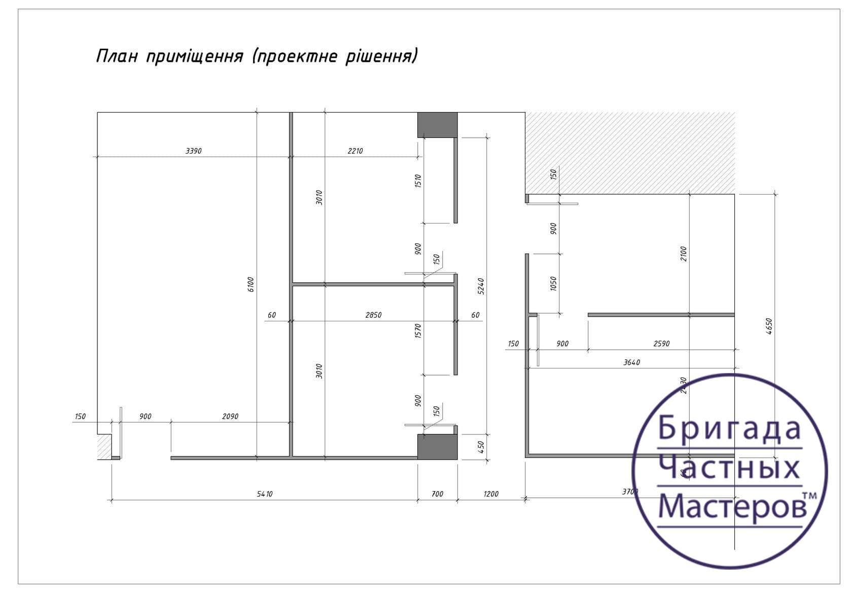 Проектирование перегородок ПВХ в Сумах