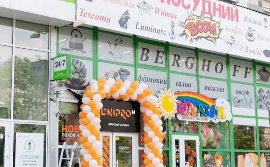 Ремонт магазина «ДНИПРО-М» на Харьковской в Сумах