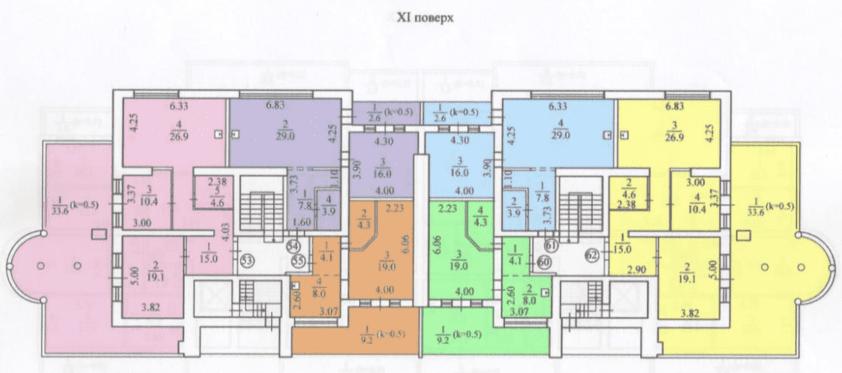 План реконструкции 11-го этажа