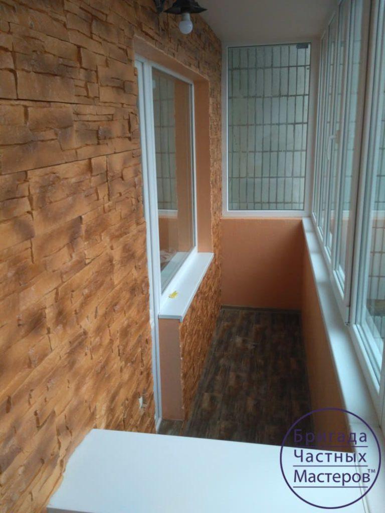 Покраска балкона в Сумах. Отделка