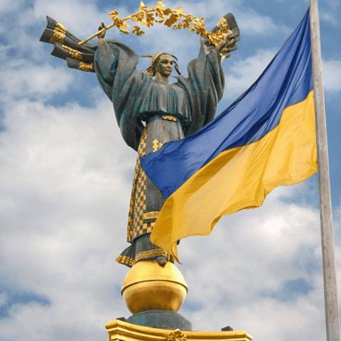 Фотообои Украина. Флаг