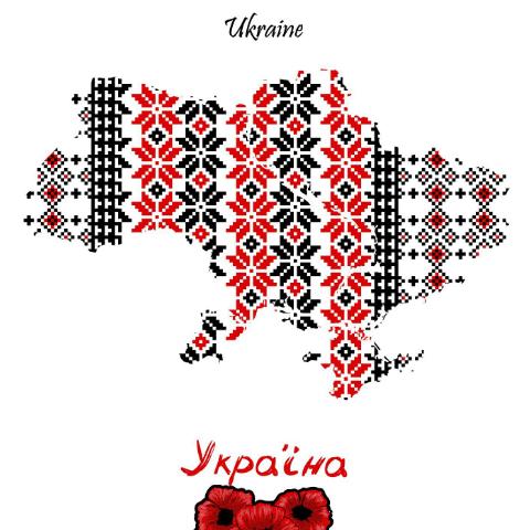 Фотообои Украина. Карта